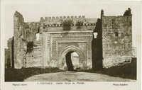 MEKNÈS - Vieille Porte du Mellah