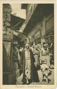 Jerusalem - Jewish Quarter