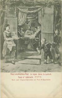 Das Laubhütten-fest. / Le repas dans la sukkah. / Feast of tabernacle. / סוכות