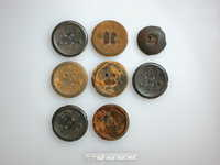 Union Navy rubber buttons
