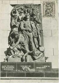 Warszawa. Pomnik Bohaterów Getta dłuta Natana Rappaporta (1948 r.)