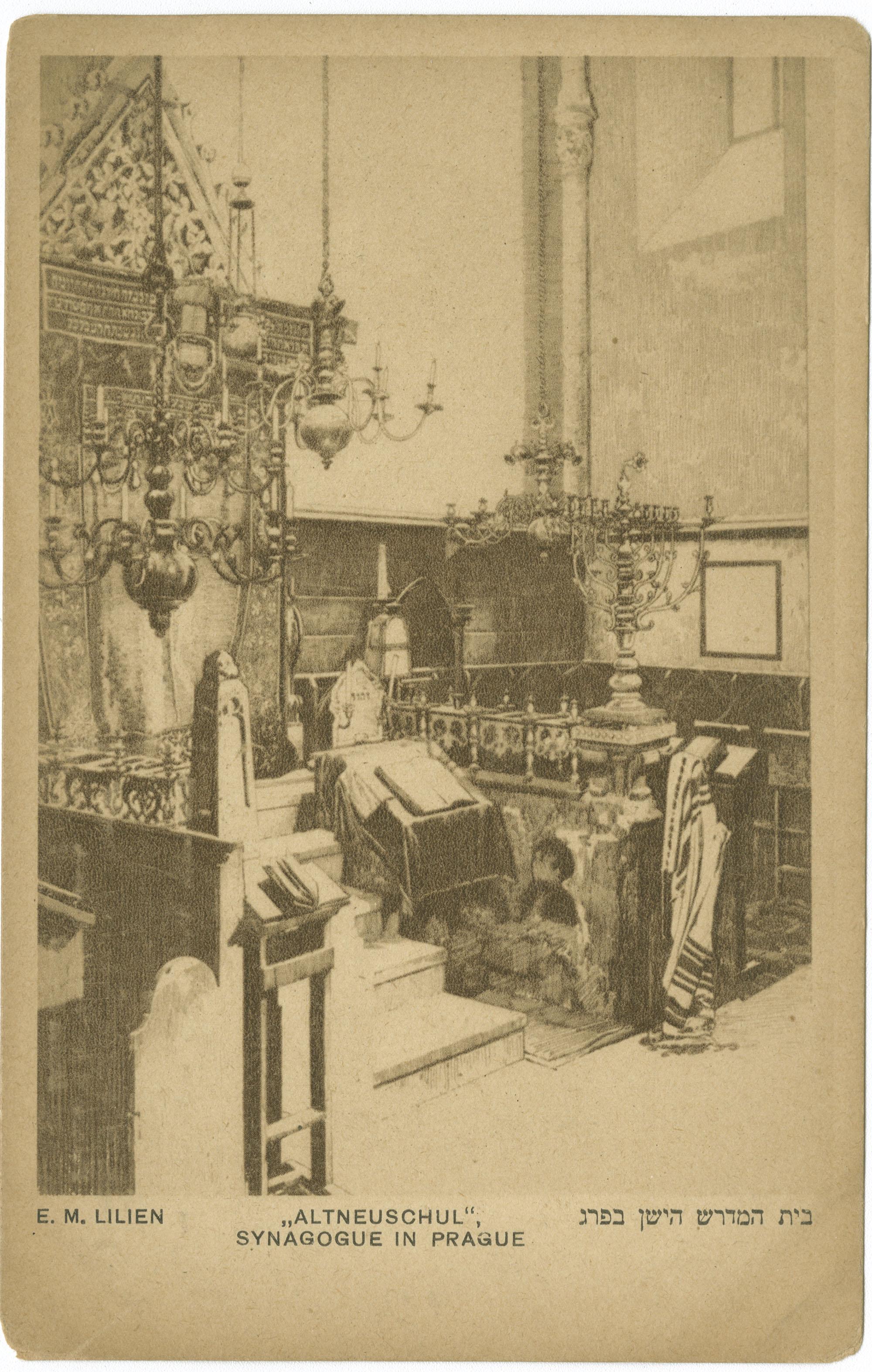 """Altneuschul"", Synagogue in Prague / בית המדרש הישן בפרג"