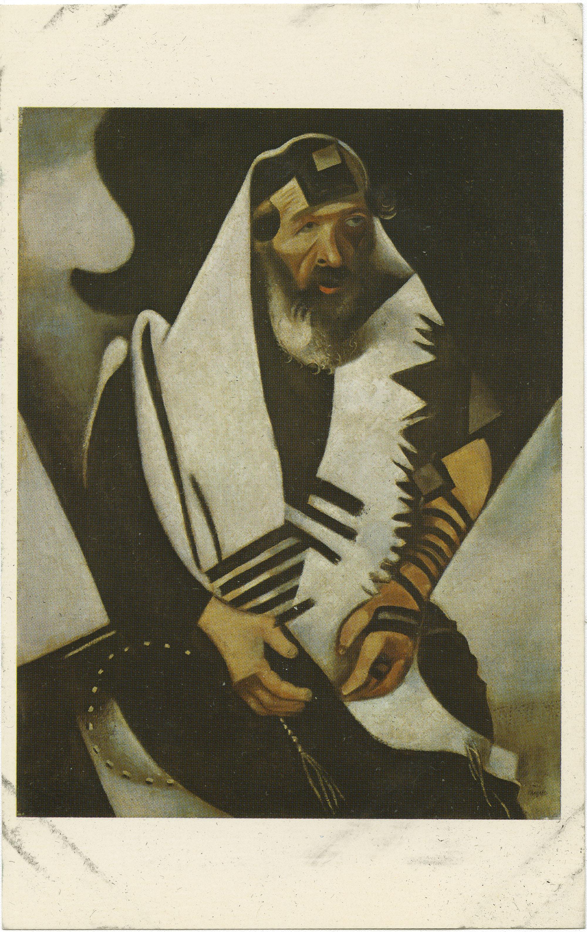 Marc Chagall. The Praying Jew (The Rabbi of Vitebsk), 1914.