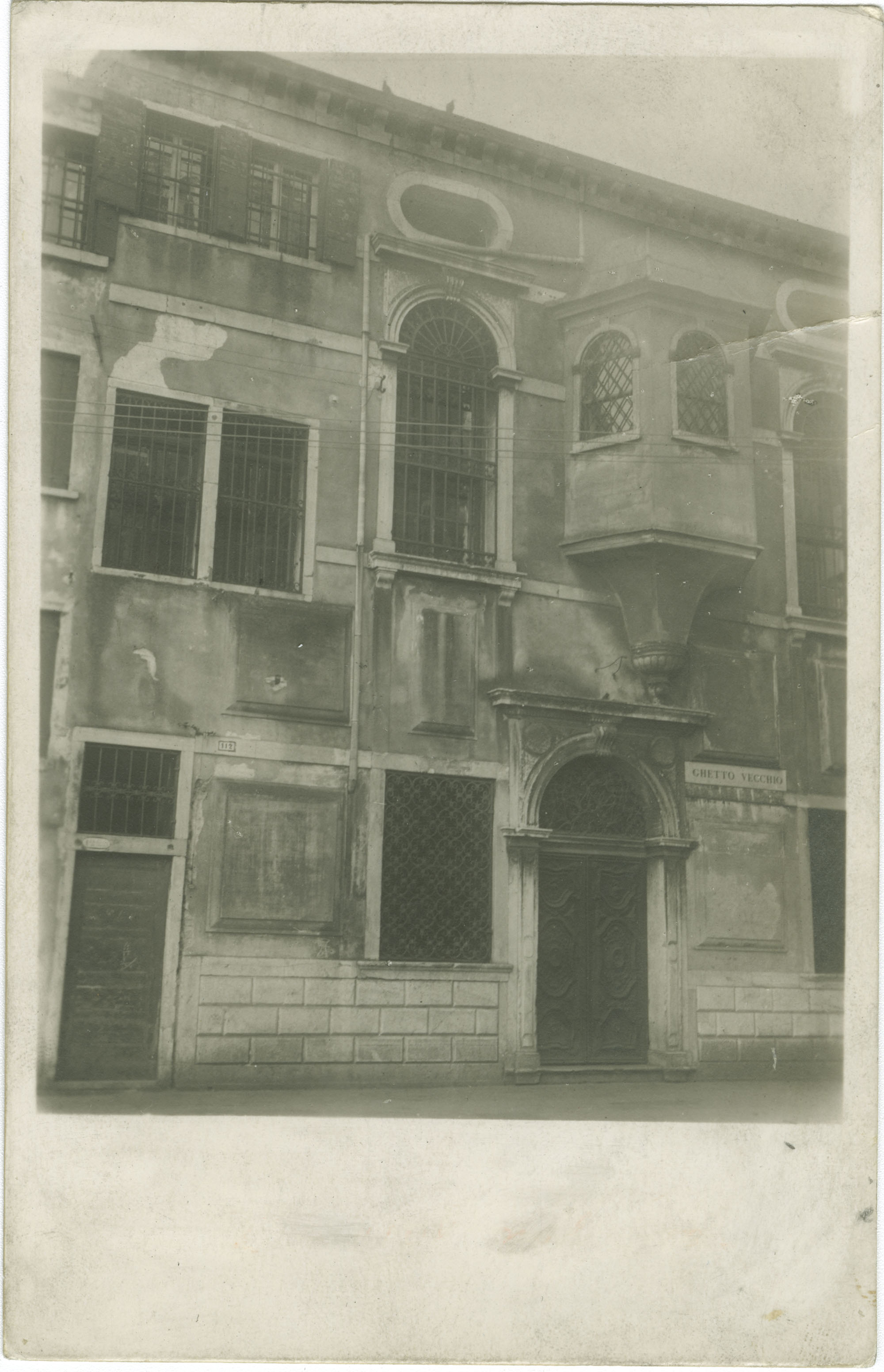 Scuola levantina a Venezia, costruita nel 1538