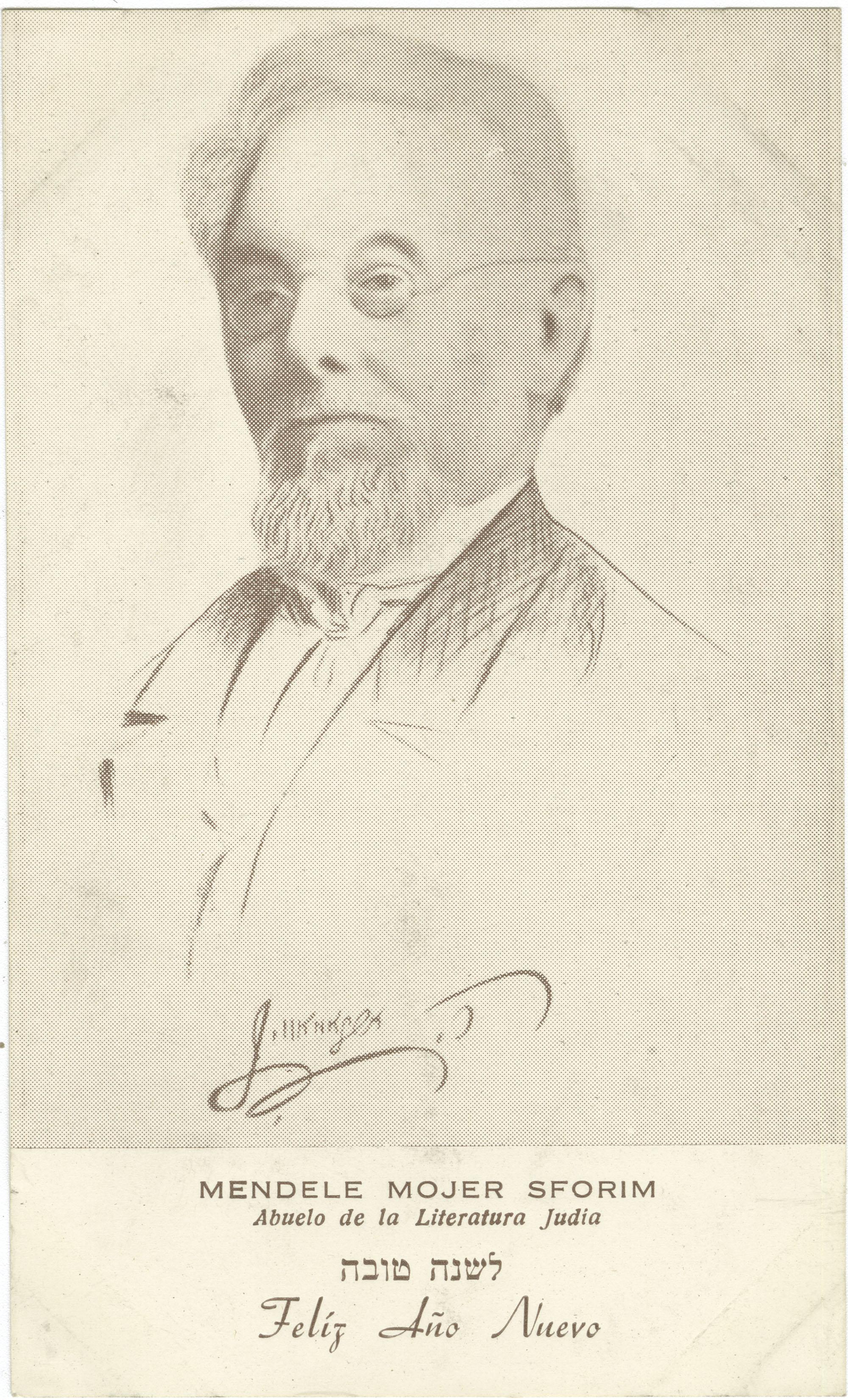 Mendele Mojer Sforim, Abuelo de la Literatura Judía