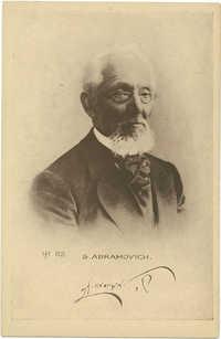 S. Abramovich / ש. י. אבראמאוויץ