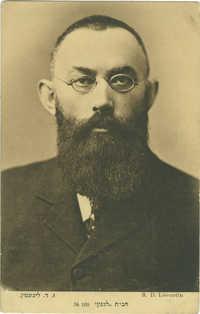 ז. ד. ליבונטין / S. D. Levontin