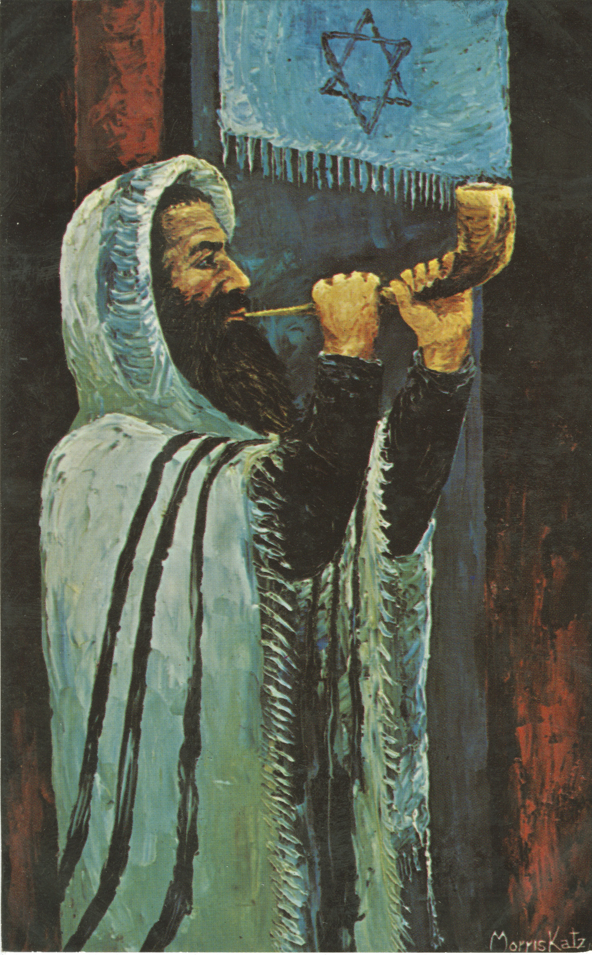 The Shofar's Call