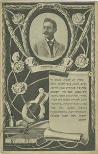 ד. פרישמן