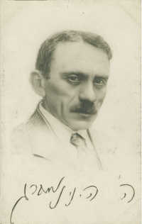 ה. ד. נומברג