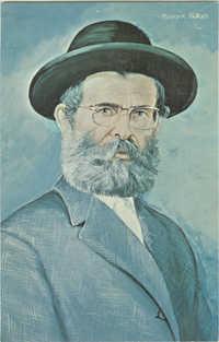 Rabbi Boruch Shimeon Schneerson