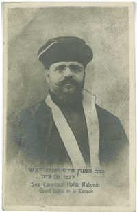 Son Éminence Haïm Nahoum, Grand Rabin de la Turquie / הרב הגאון חיים נחום, ראש רבני תרכיה