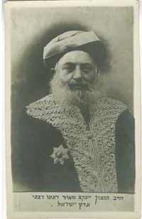 הרב הגאון יעקב מאיר, ראש רבני ארץ ישראל