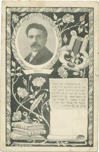 ד. פינסקי