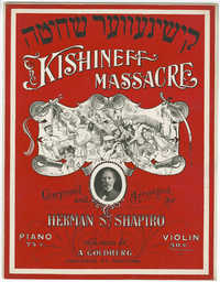 Kishineff massacre / קישינעווער שחיטה