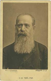 M. L. Lilienblum / מ. ל. ליליענבלום