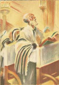 Grand Pardon - Yom Kippour / יום כפור