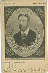 השר הנדיב באראן בנימין (עדמונד) פאן ראטהשילד, פאריז / Philantrop Baron Edmund von Rothschild, Paris