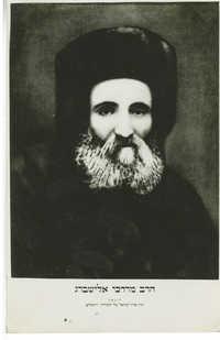 הרב מרדכי אלישברג