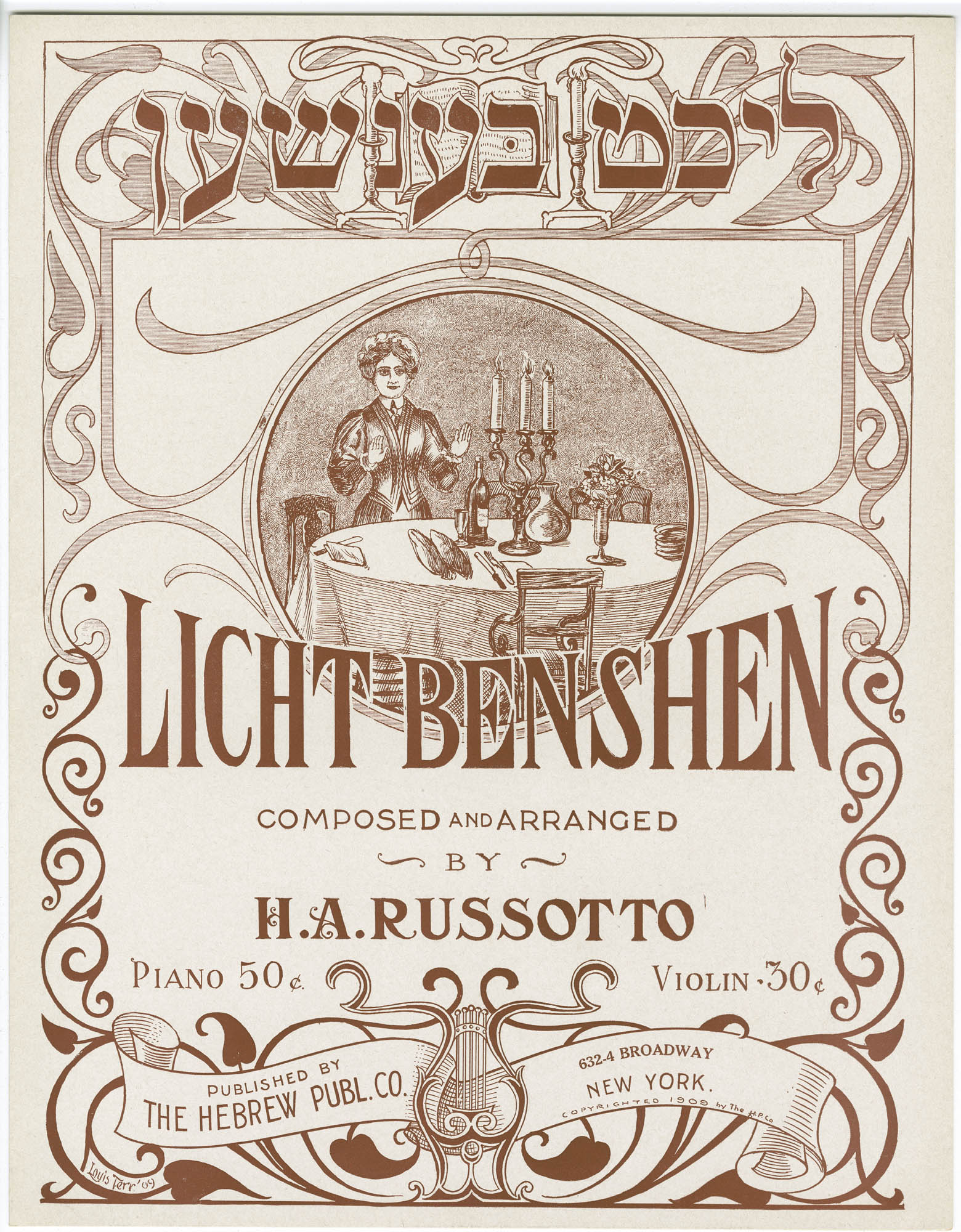 Licht benshen / ליכט בענשען