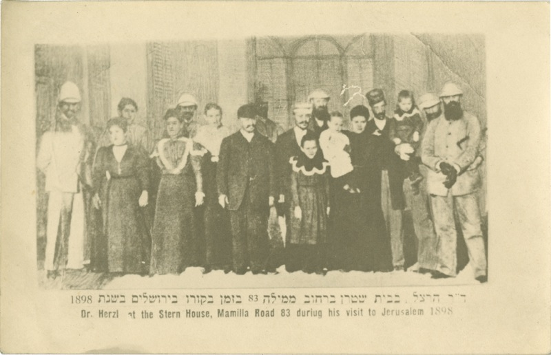 Dr. Herzl at the SternHouse, Mamilla Road 83 during his visit to Jerusalem 1898 / ד''ר הרצל בבית שטרן ברחוב ממילה 83 בזמן בקורו בירושלים בשנת 1898