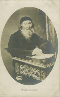 Hirsch Kalischer