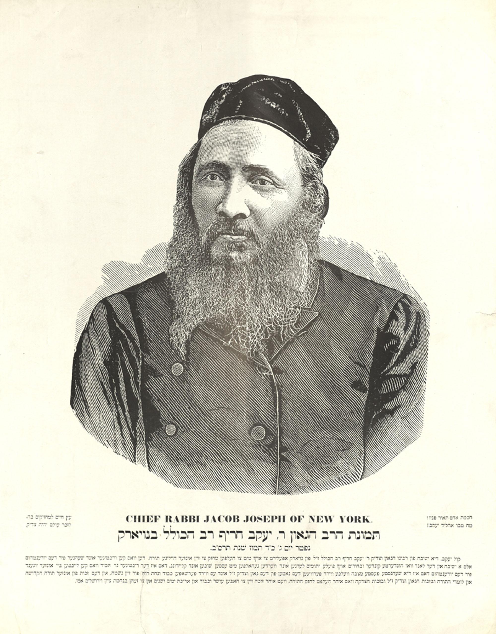 Chief Rabbi Jacob Joseph of New York / תמונת הרב הגאון ר' יעקב יוזפא חריף רב הכולל בנויארק