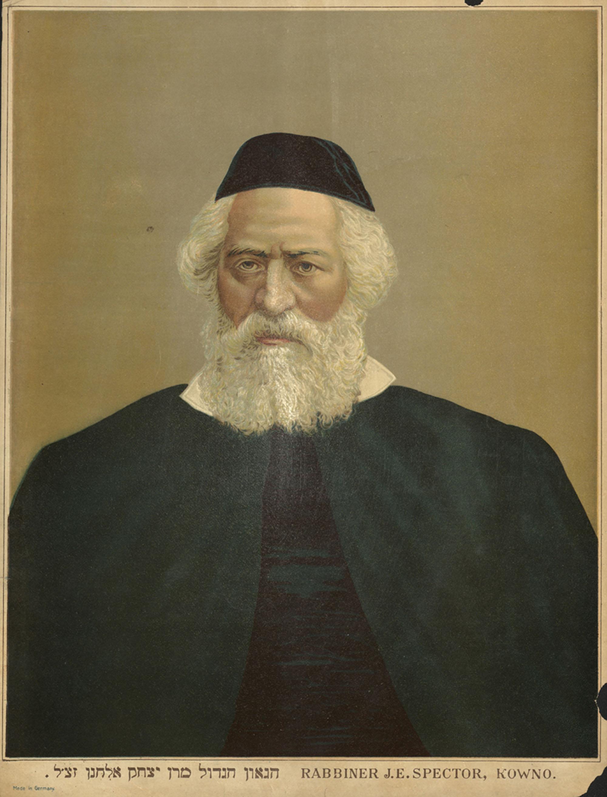 Rabbiner J. E. Spector, Kowno / הגאון הגדול מרן יצחק אלחנן זצ''ל