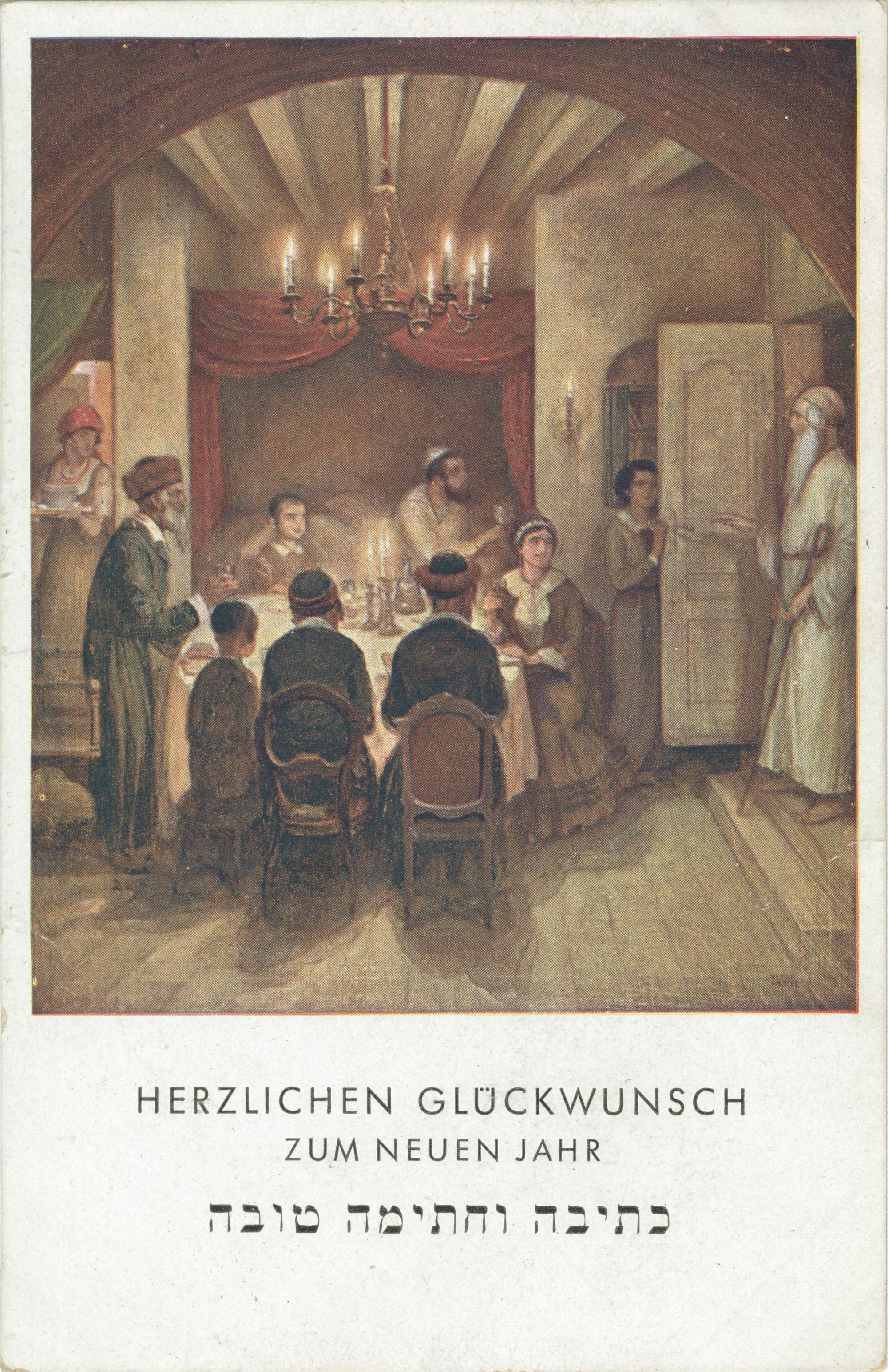 Herzlichen Glückwunsch Zum Neuen Jahr / כתיבה וחתימה טובה