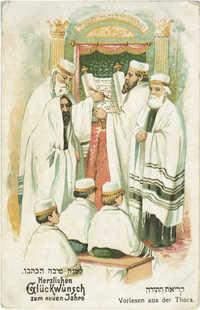 Vorlesen aus der Thora / קריאת התורה