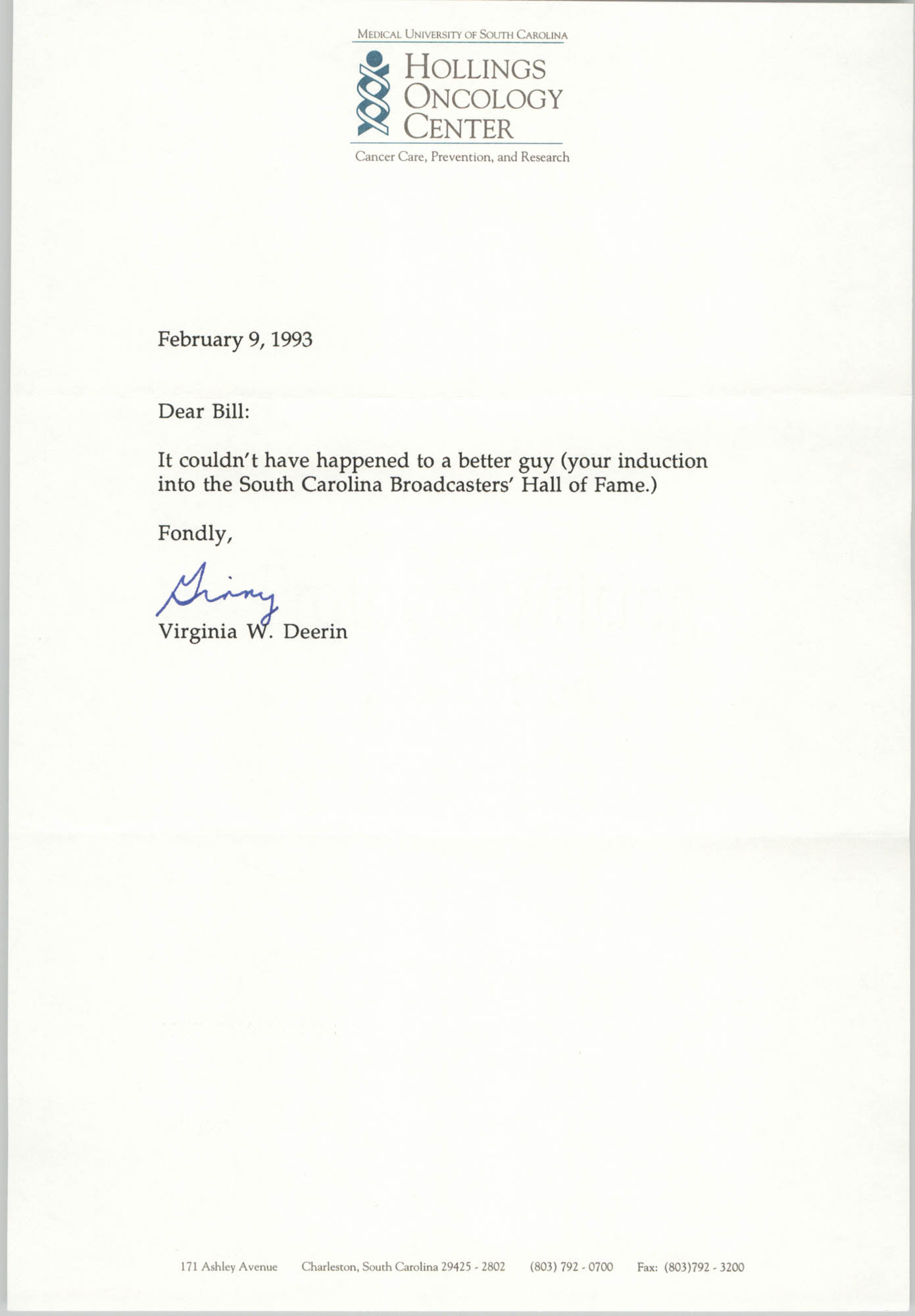 Letter from Virginia W. Deerin to William Saunders, February 9, 1993