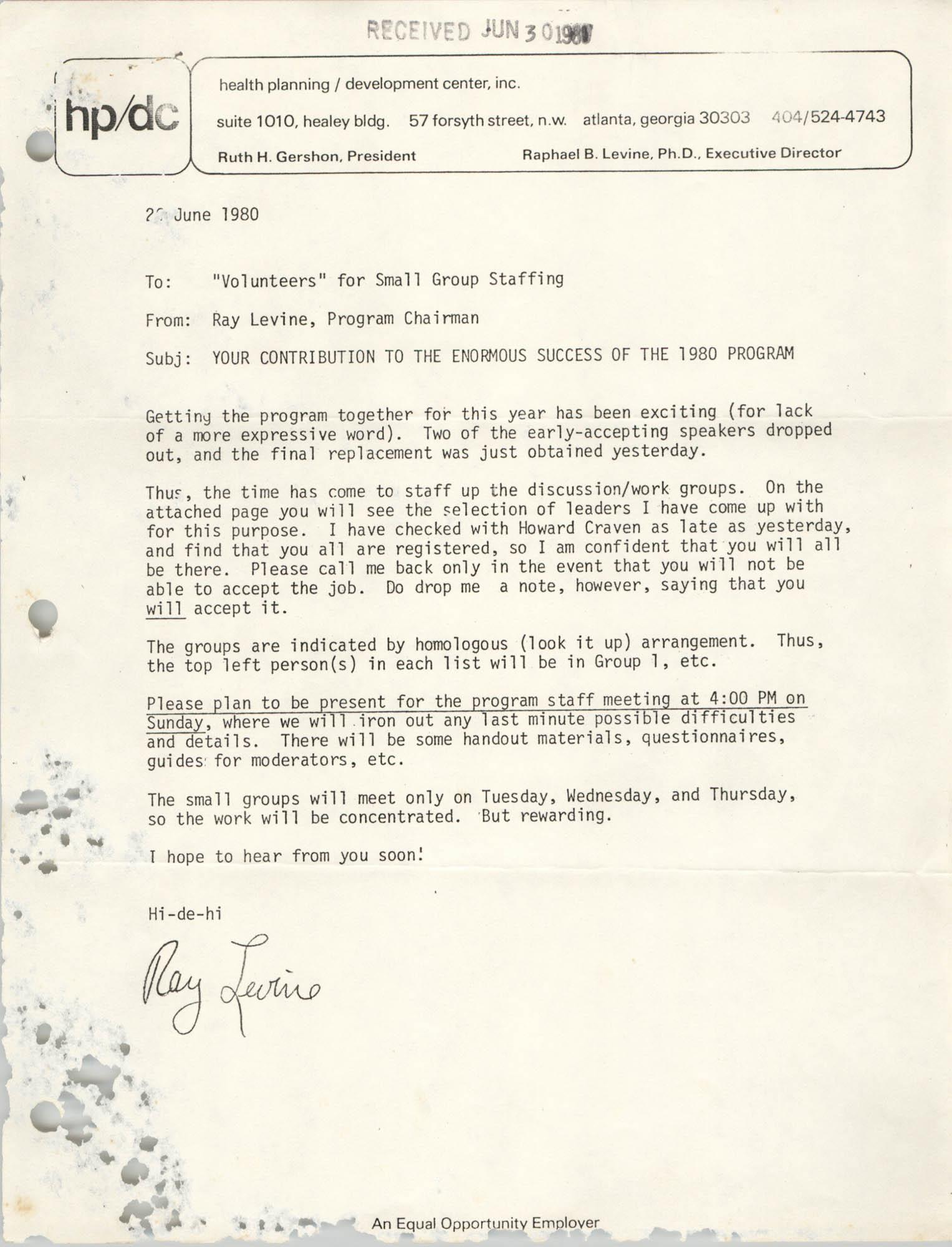 Health Planning/Development Center, Inc. Memorandum, June 1980