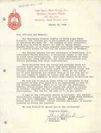 Letter from Sharon D. Reed, August 18, 1980