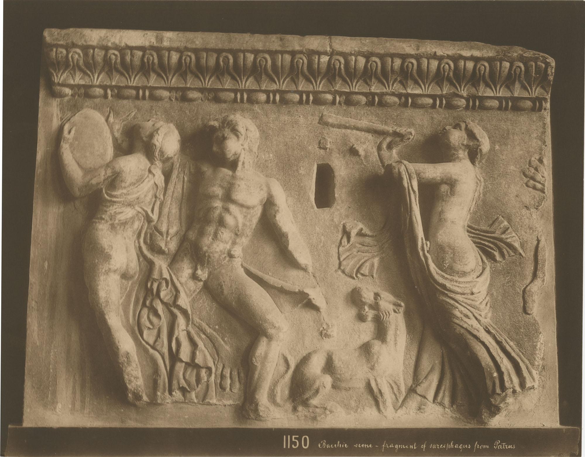 Sculpture from Athens, Greece, Photograph 7