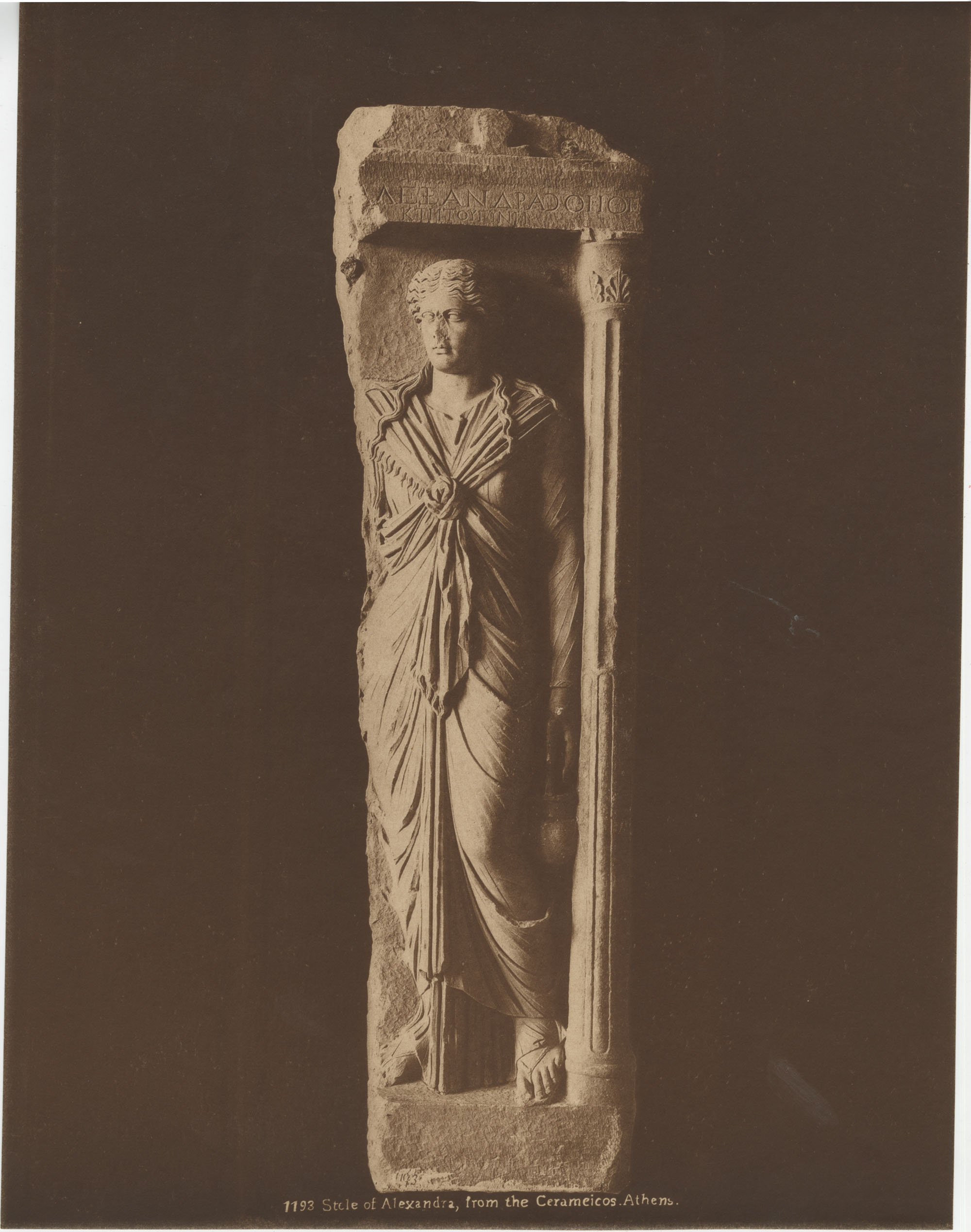 Sculpture from Athens, Greece, Photograph 4