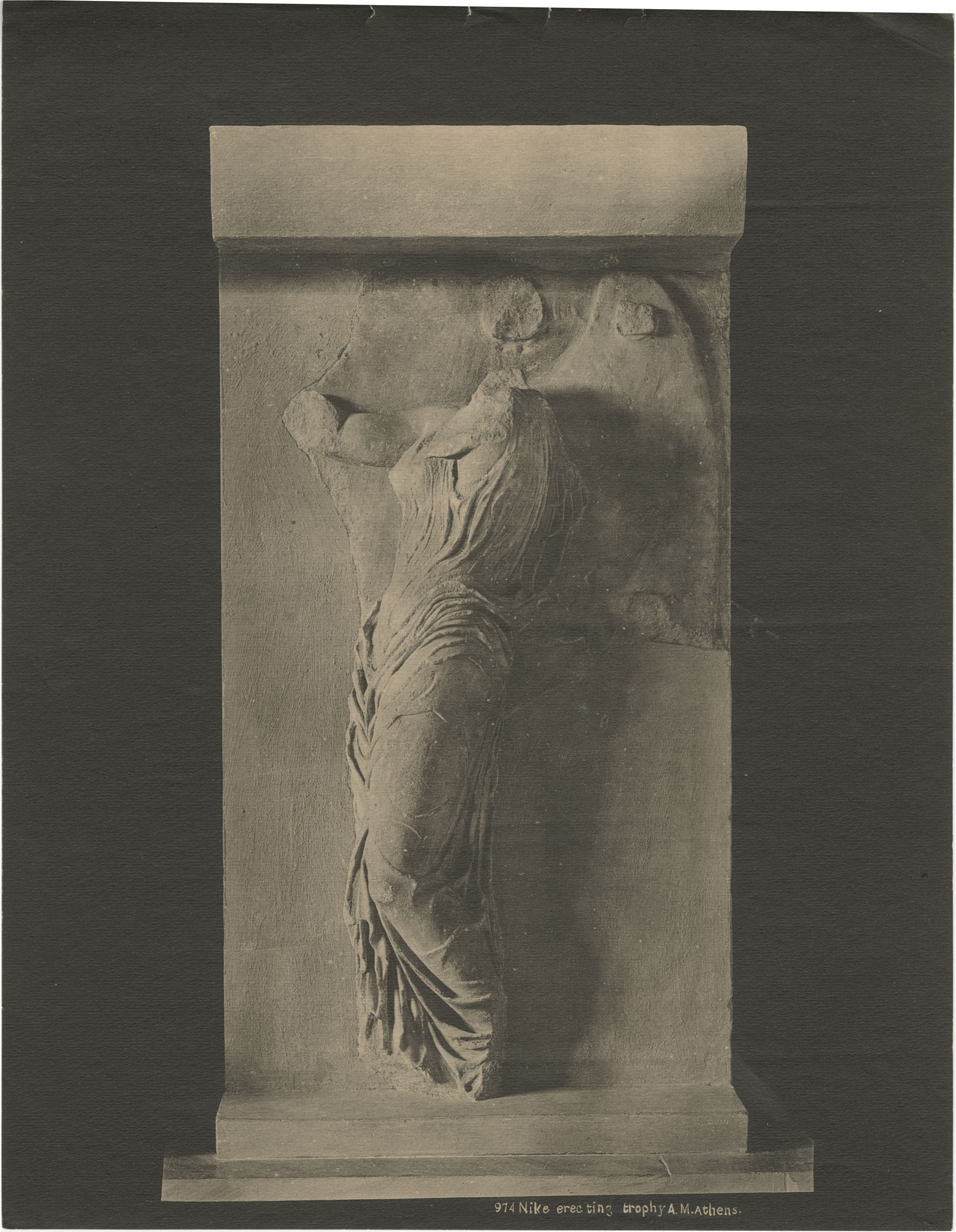 Sculpture from Athens, Greece, Photograph 15