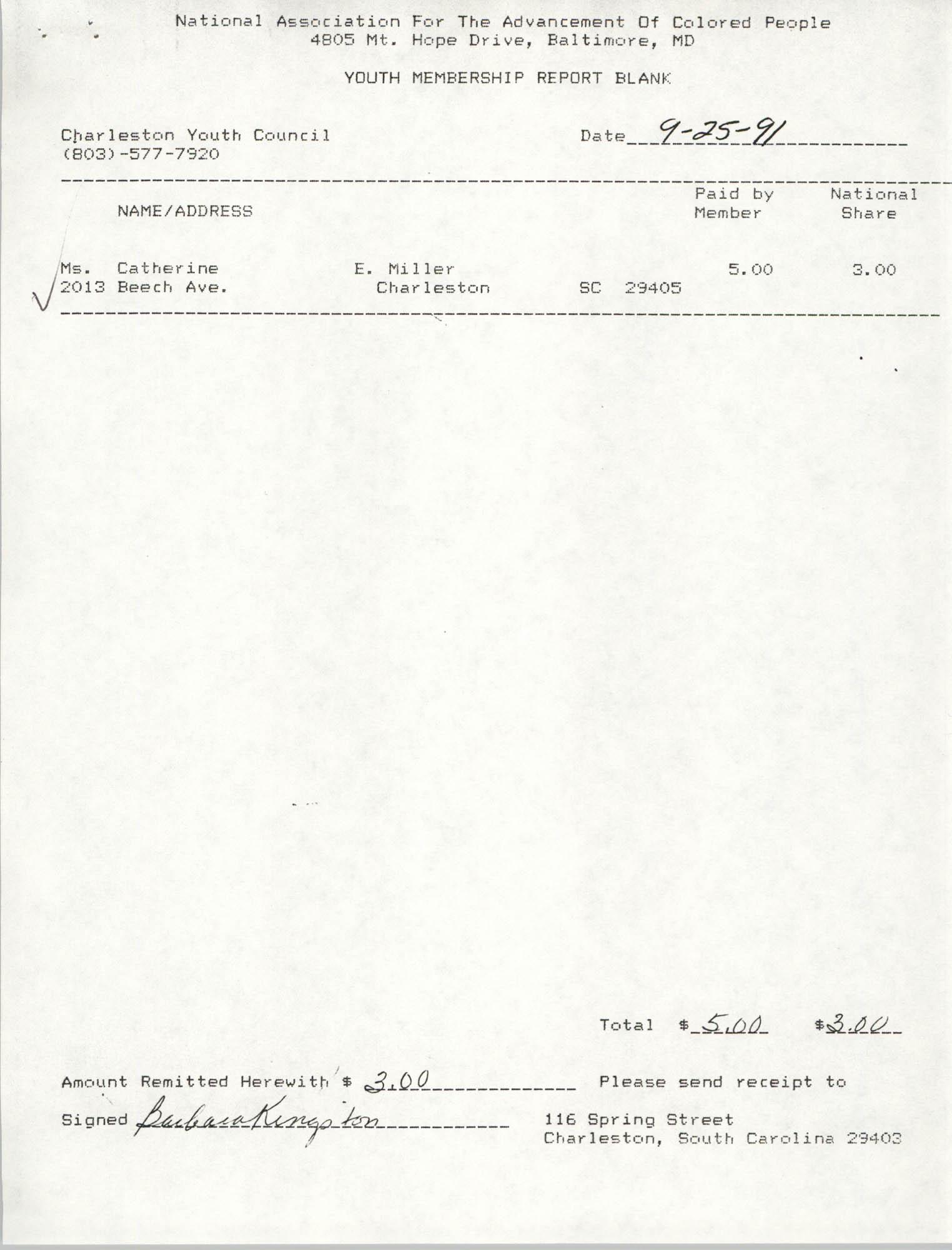 Youth Membership Report Blank, Charleston Youth Council, NAACP, Barbara Kingston, September 25, 1991
