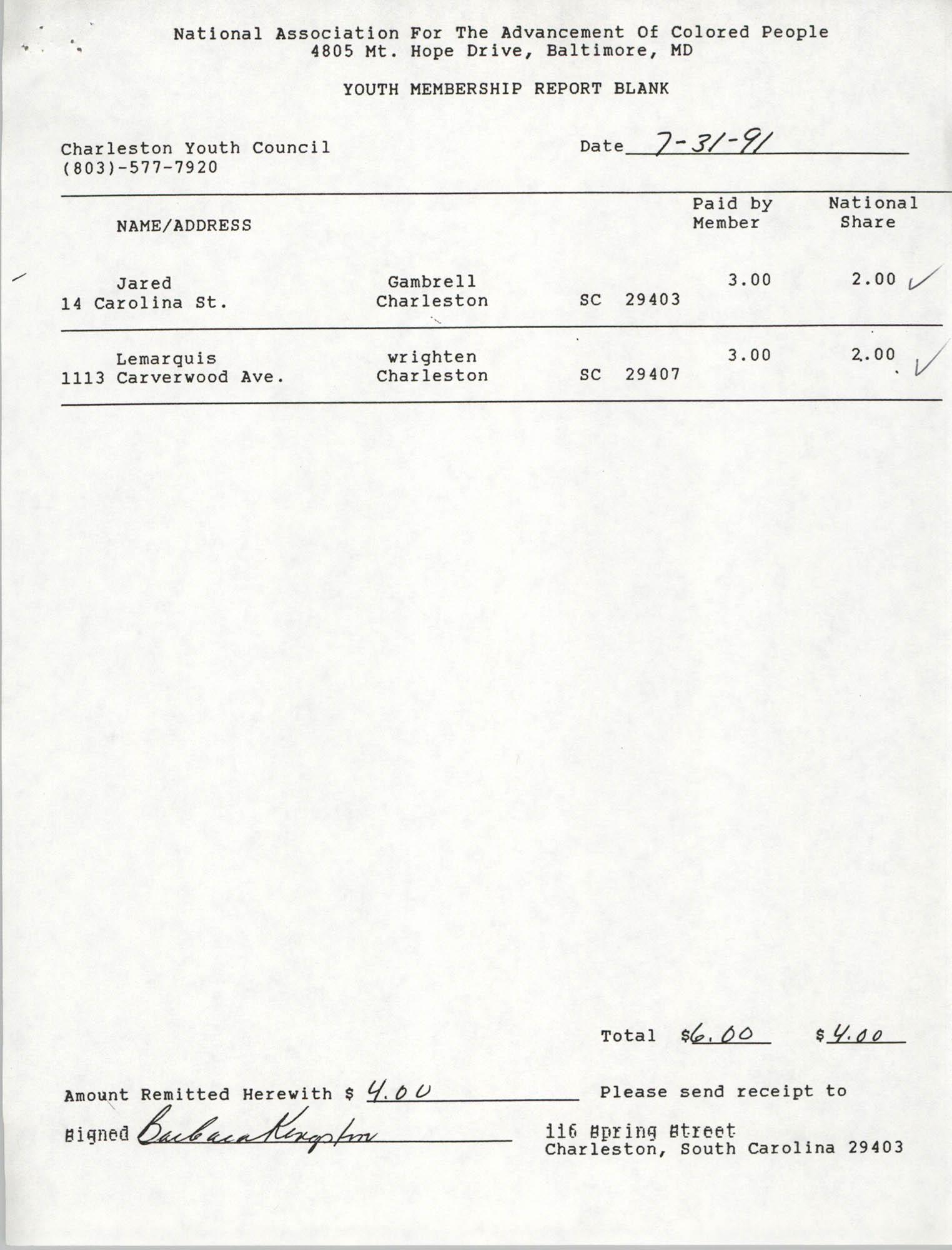 Youth Membership Report Blank, Charleston Youth Council, NAACP, Barbara Kingston, July 31, 1991
