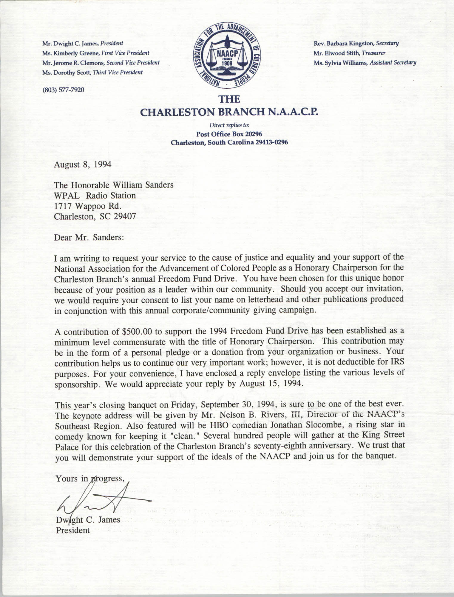 Letter from Dwight C. James to William Saunders, August 8, 1994