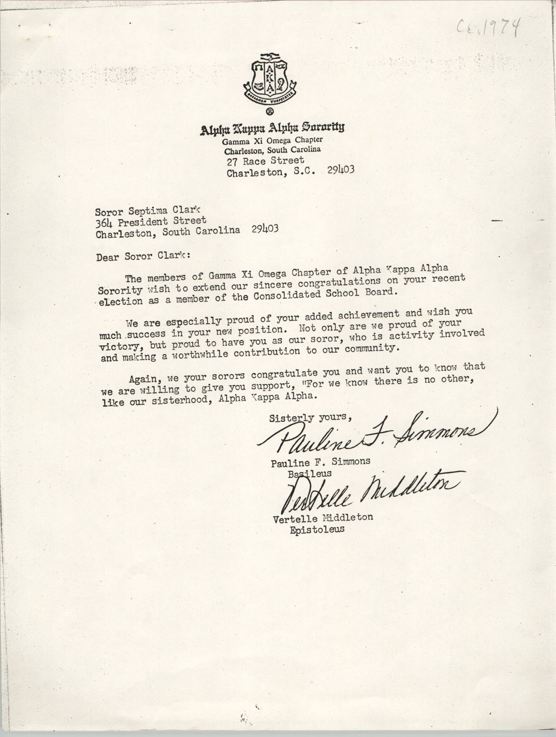 Letter from Pauline F. Simmons and Vertelle Middleton to Septima Clark, 1974