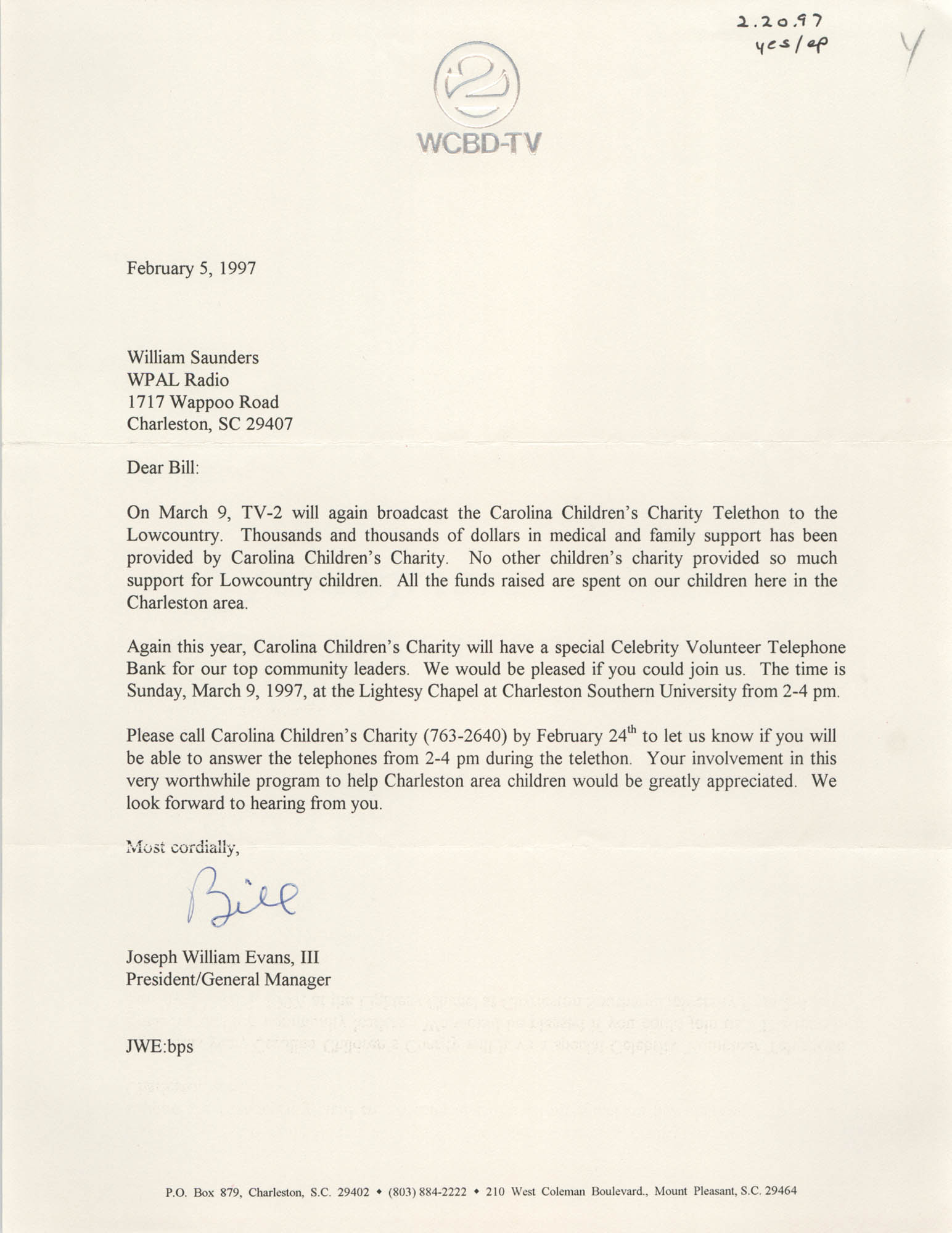 Letter from Joseph William Evans, III to William Saunders, February 5, 1997