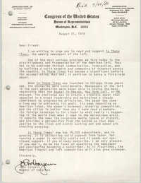 Letter from John Conyers, August 31, 1979