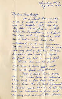 Letter from Fong Lee Wong to Laura M. Bragg, August 10, 1929