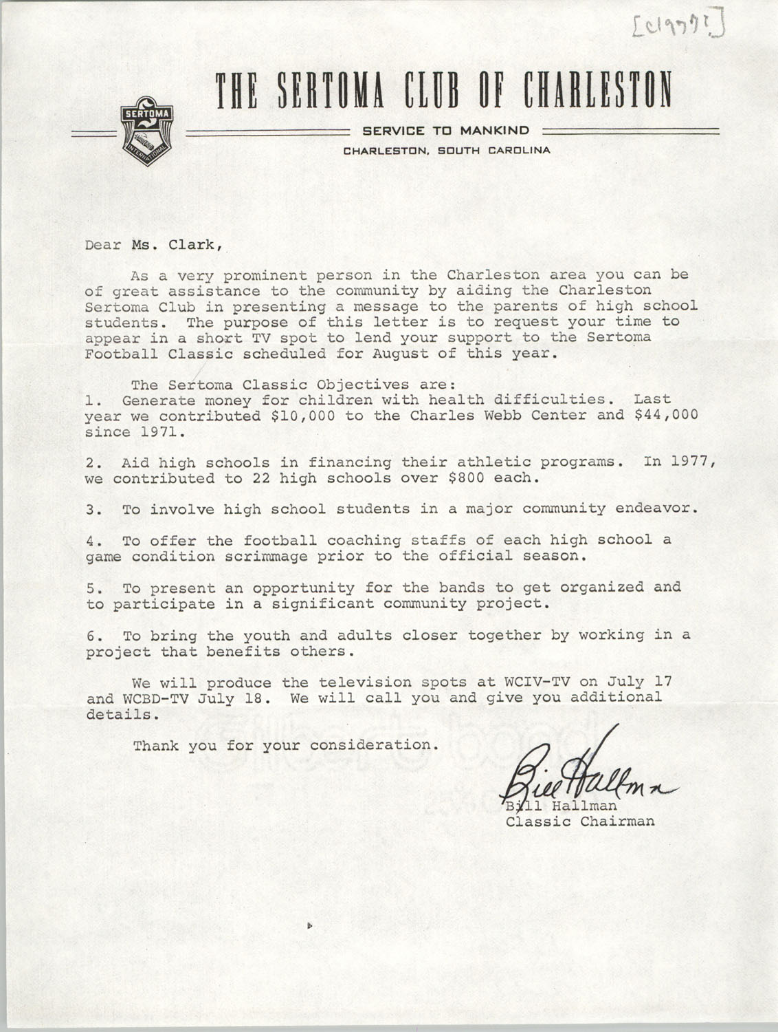 Letter from Bill Hallman to Septima P. Clark, 1977