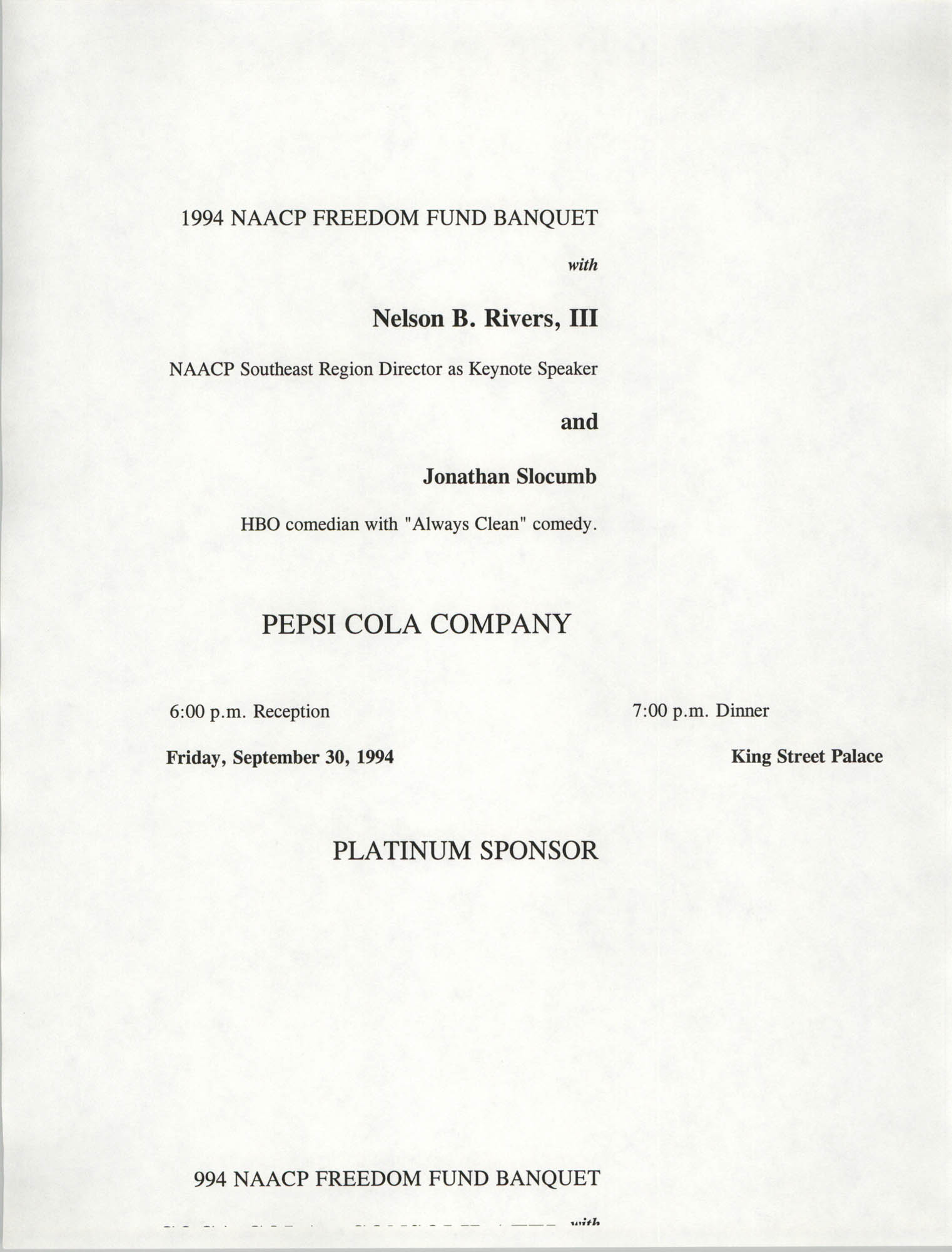 1994 NAACP Freedom Fund Banquet Flyer