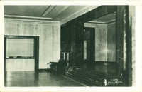 Lobby, U.S. Naval Hospital Beaufort, S.C.