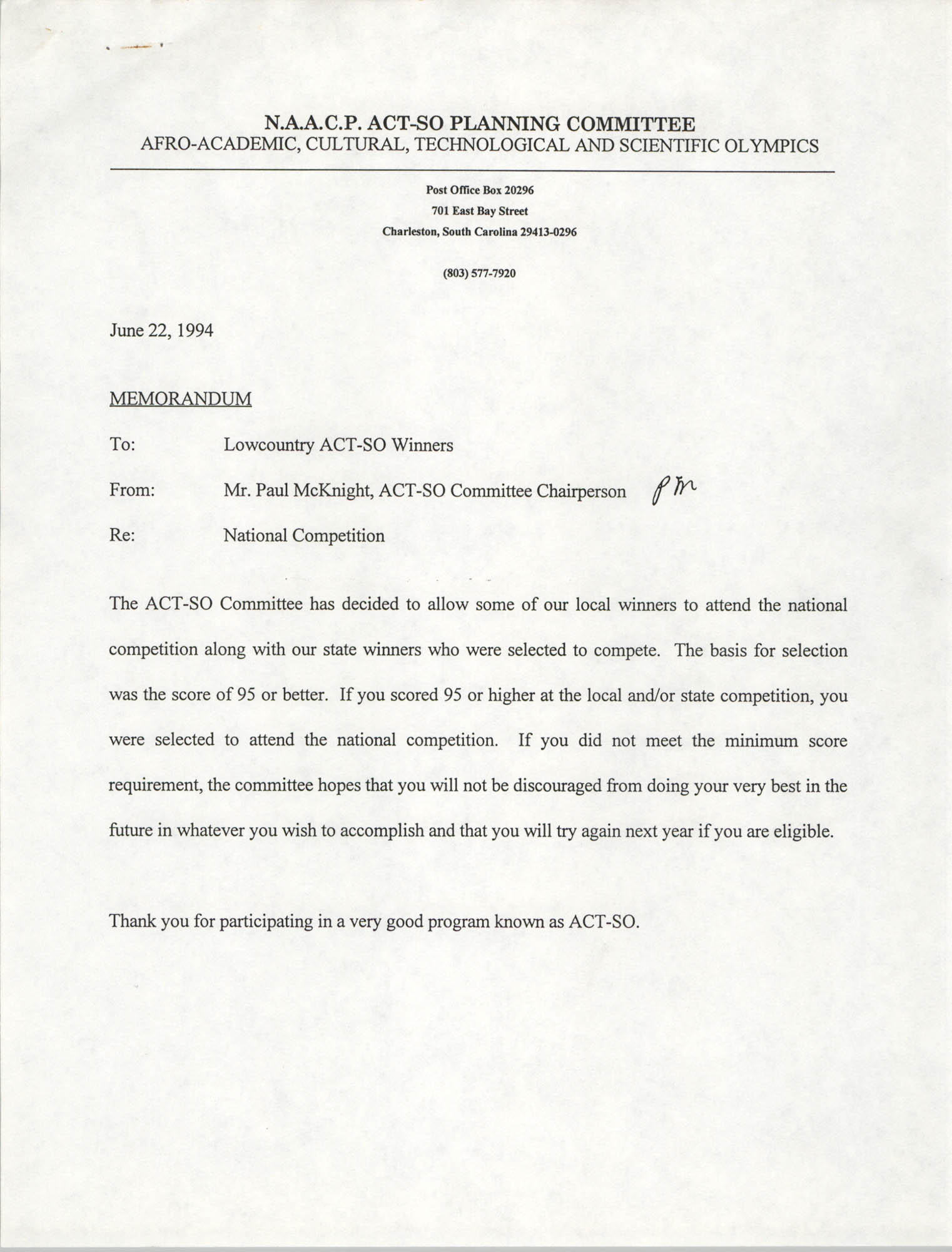 Memorandum, Paul McKnight, June 22, 1994