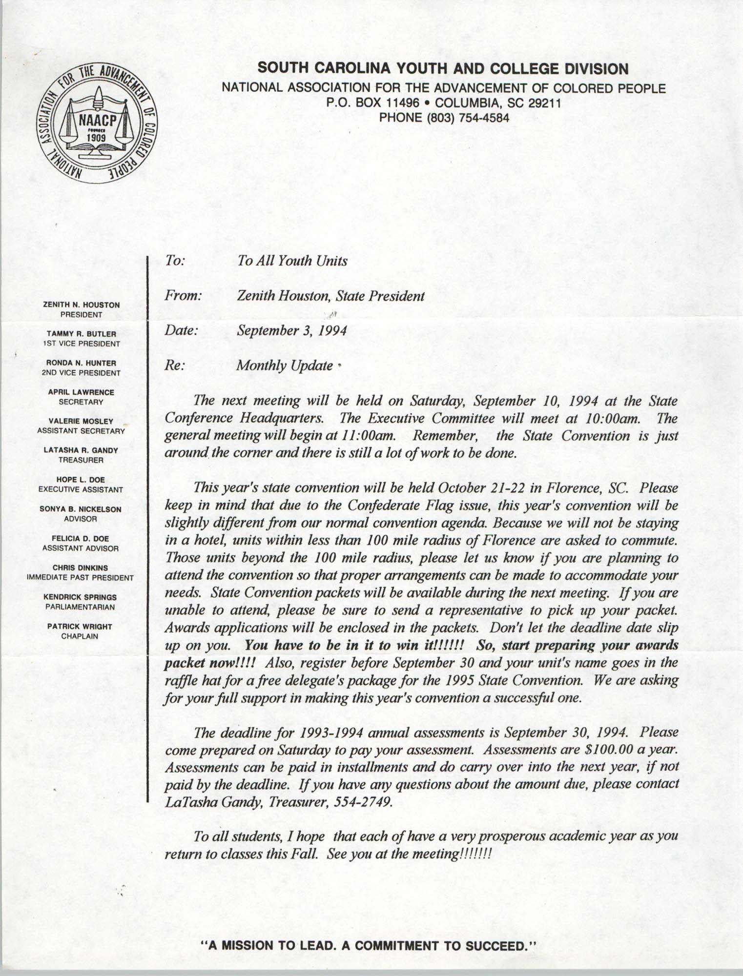 Memorandum, Zenith Houston, September 3, 1994