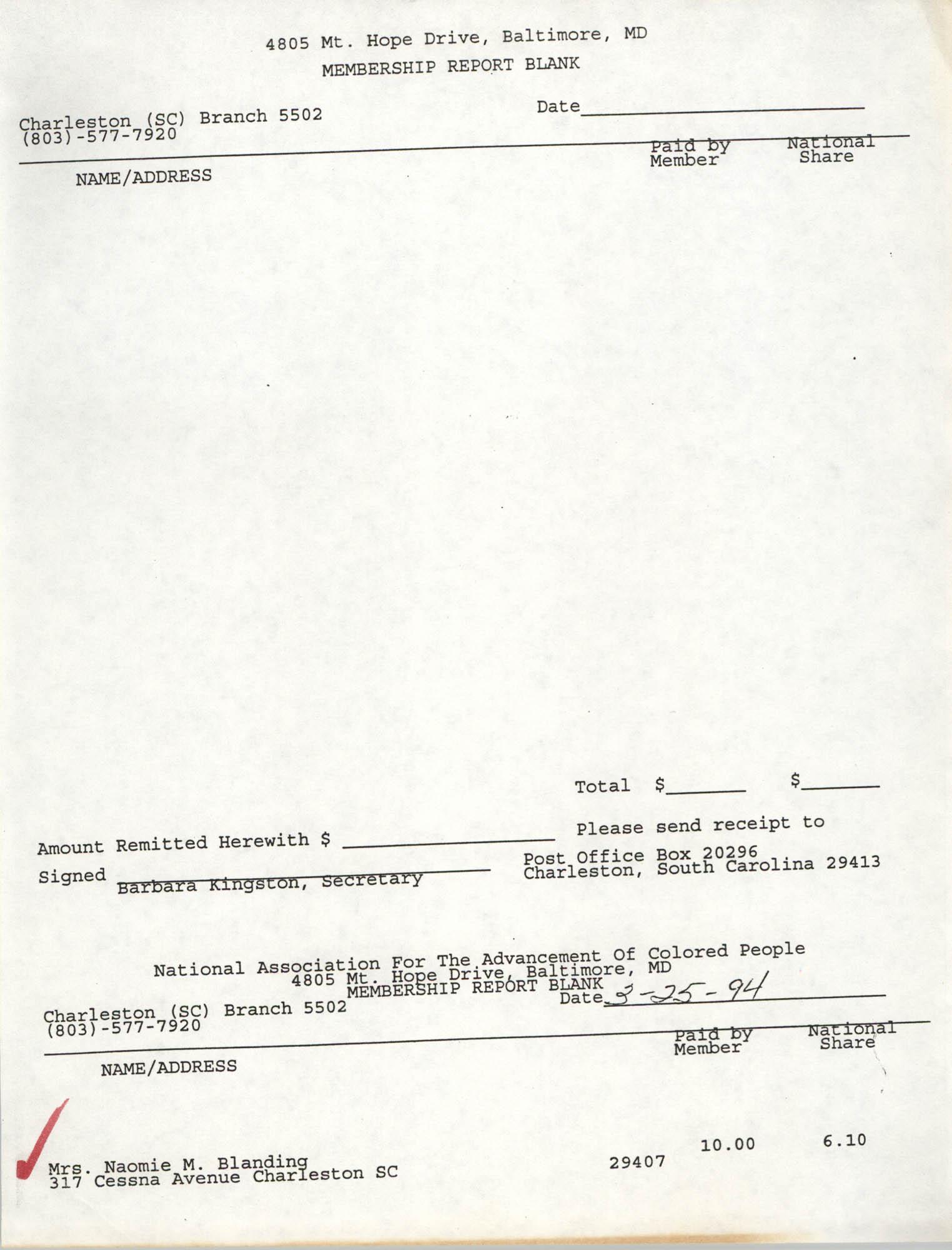 Membership Report Blank, Charleston Branch of the NAACP, Barbara Kingston, March 25, 1994