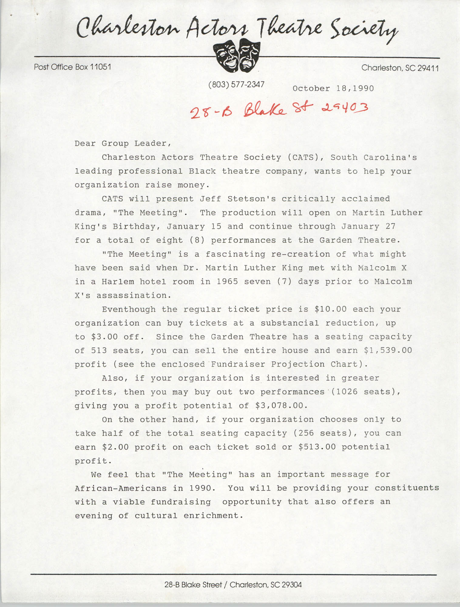 Letter from Garey A. Hyatt to a Group Leader, October 18, 1990